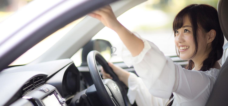 喜多方ドライビングスクール